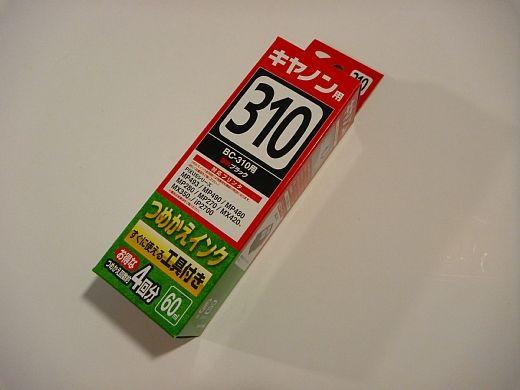 P1050448