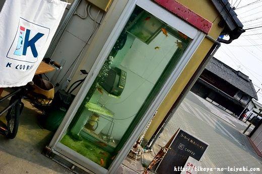 金魚電話ボックス