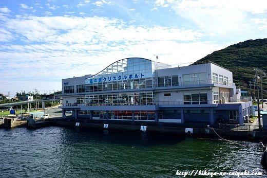伊良湖フェリーターミナル