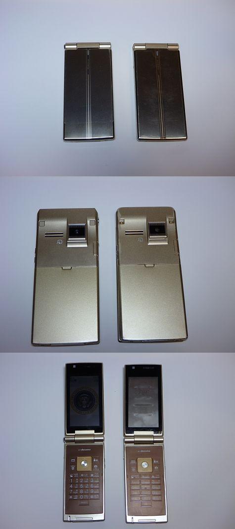 P1000013