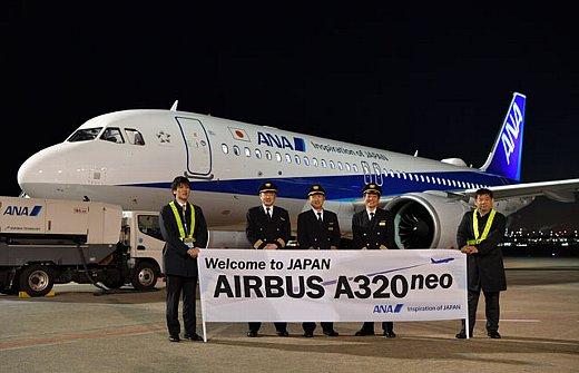 161217_0917_A320neo_ana-640
