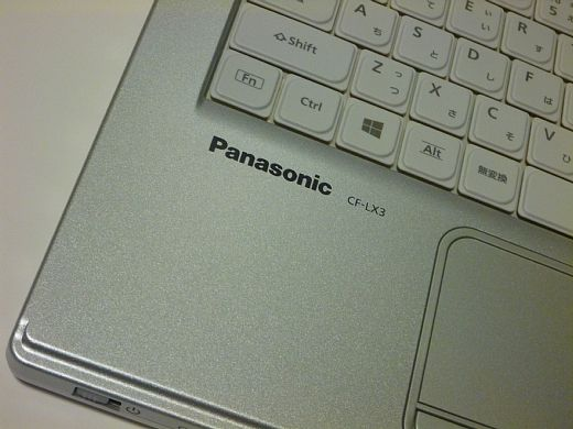 P1060039