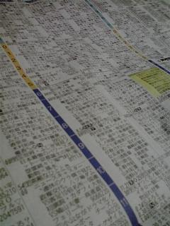 P1010001