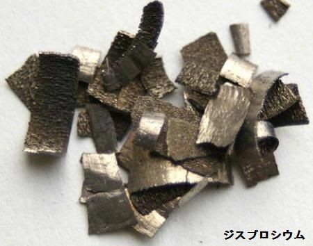 china-rare-earth-dysprosium_convert_20100903132556