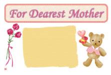 Mother's_teddy