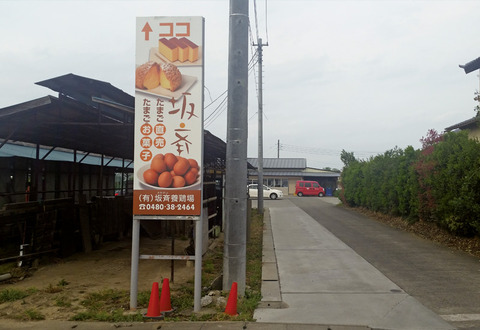 shop-img-yokei03