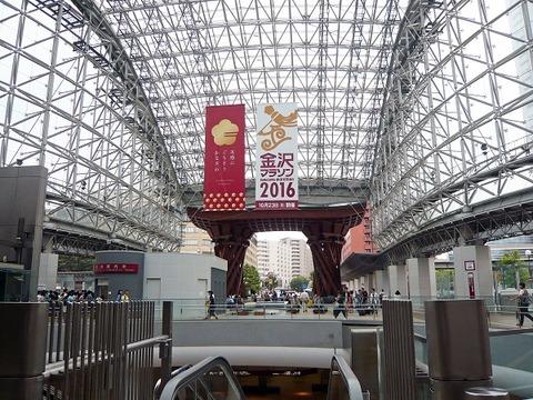 金沢駅ガラスドーム