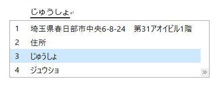 WS000235