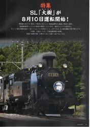 p8023628