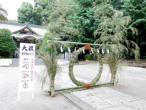 八幡神社 茅の輪