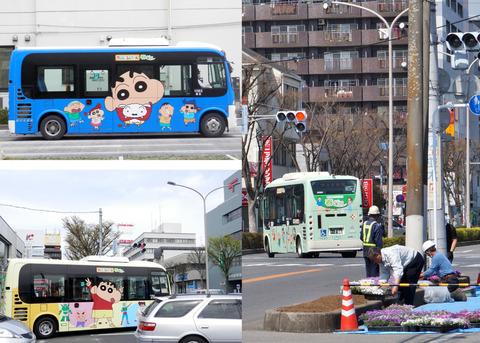 春バス 2