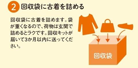 120043_03 - コピー