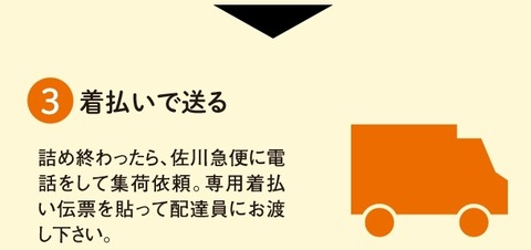 120043_03 - コピー (3)