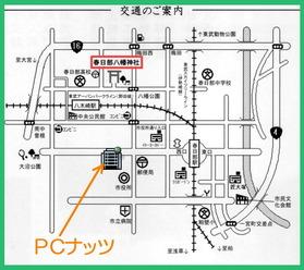 八幡神社地図