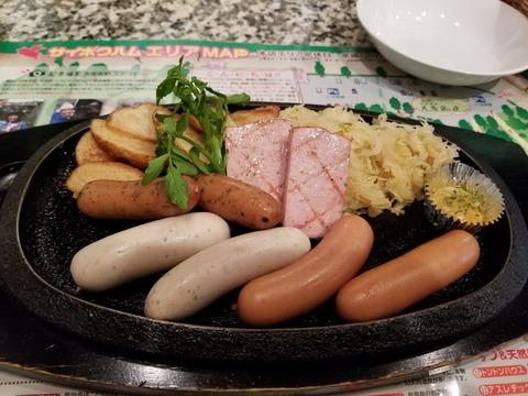 サイボクハムレストラン