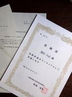 シンノスケ (5)