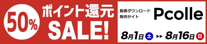 sale_now_800x150