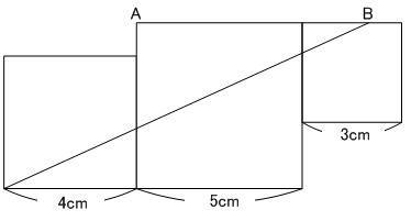 でわかる中学受験算数問題 ... : 平面図形 問題 : すべての講義