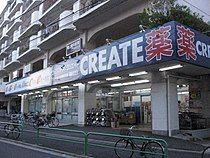 210px-CREATE_SDS_Nerima-sekimachi-minami