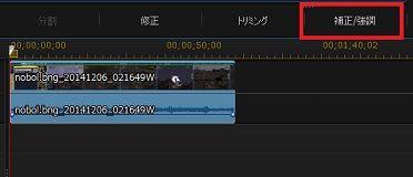 FLV動画の色や明るさを調整する