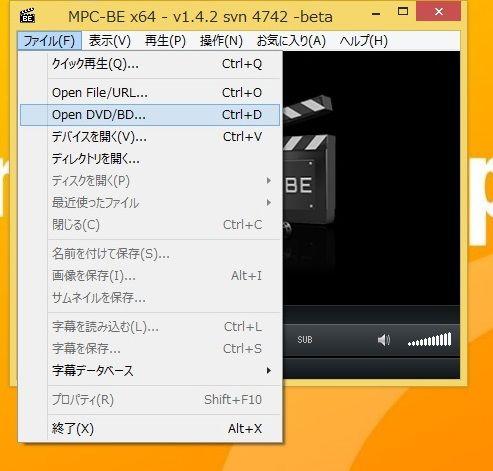 windows8.1の無料Blu-ray(BD・ブルーレイ)再生ソフトのMPC-BEを ...