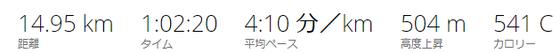 Snap_149