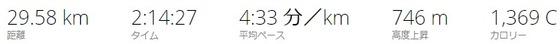 Snap_165