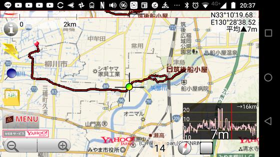 Screenshot_20200303-203733