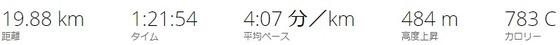 Snap_125