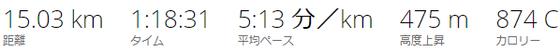 Snap_094
