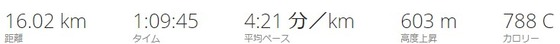 Snap_018