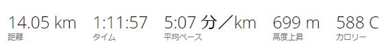 Snap_129