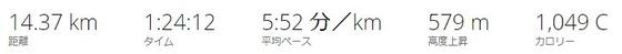 Snap_124