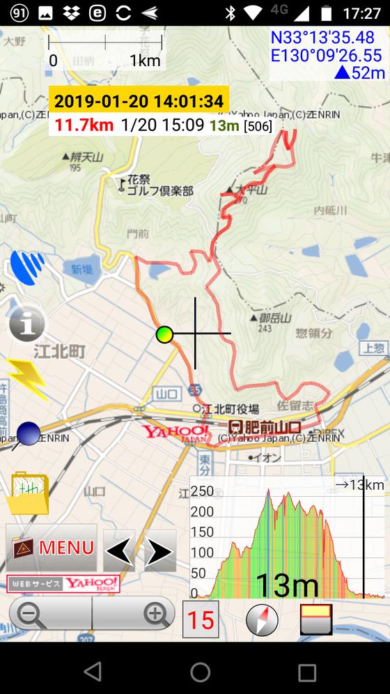 Screenshot_20190120-172758