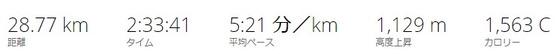 Snap_073