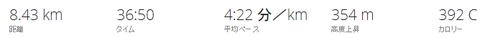 SnapCrab_022