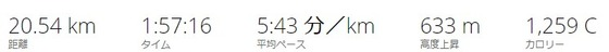 Snap_119