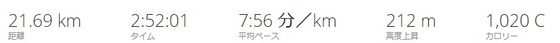 Snap_084