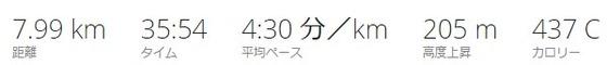 Snap_069