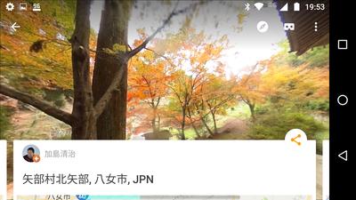 Screenshot_20161202-195315