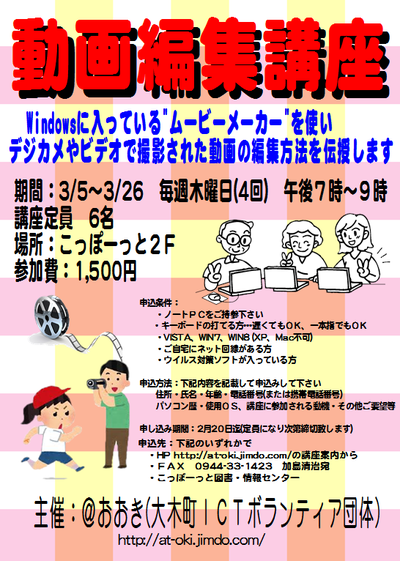 Snap_03