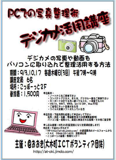 Snap_20