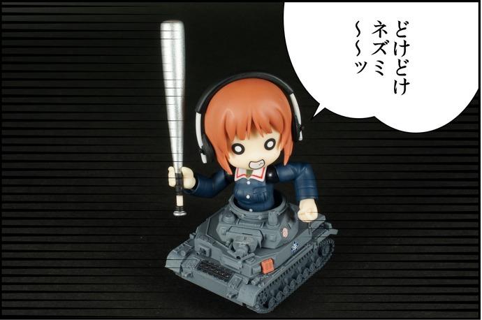 みほ_003