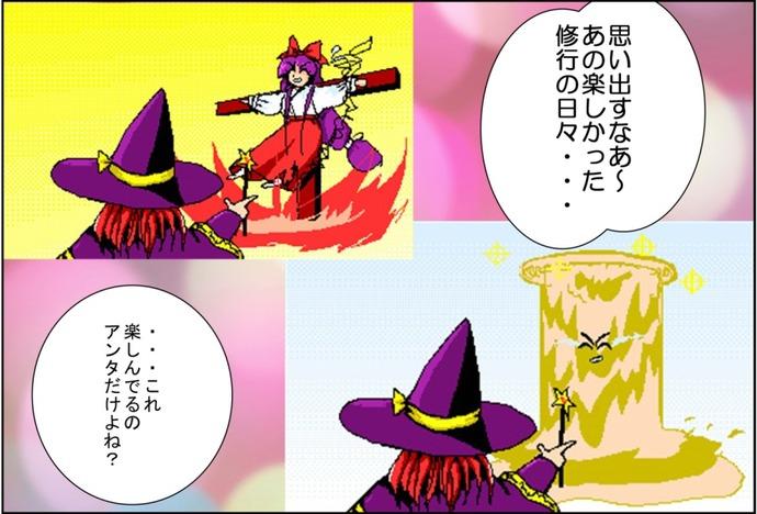 魔理沙_003