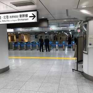 4月27日東京駅新幹線改札口