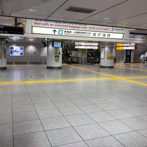 4月27日東京駅