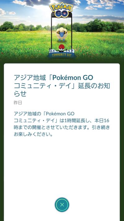 Pokemon GO_2018-04-15-15-29-18