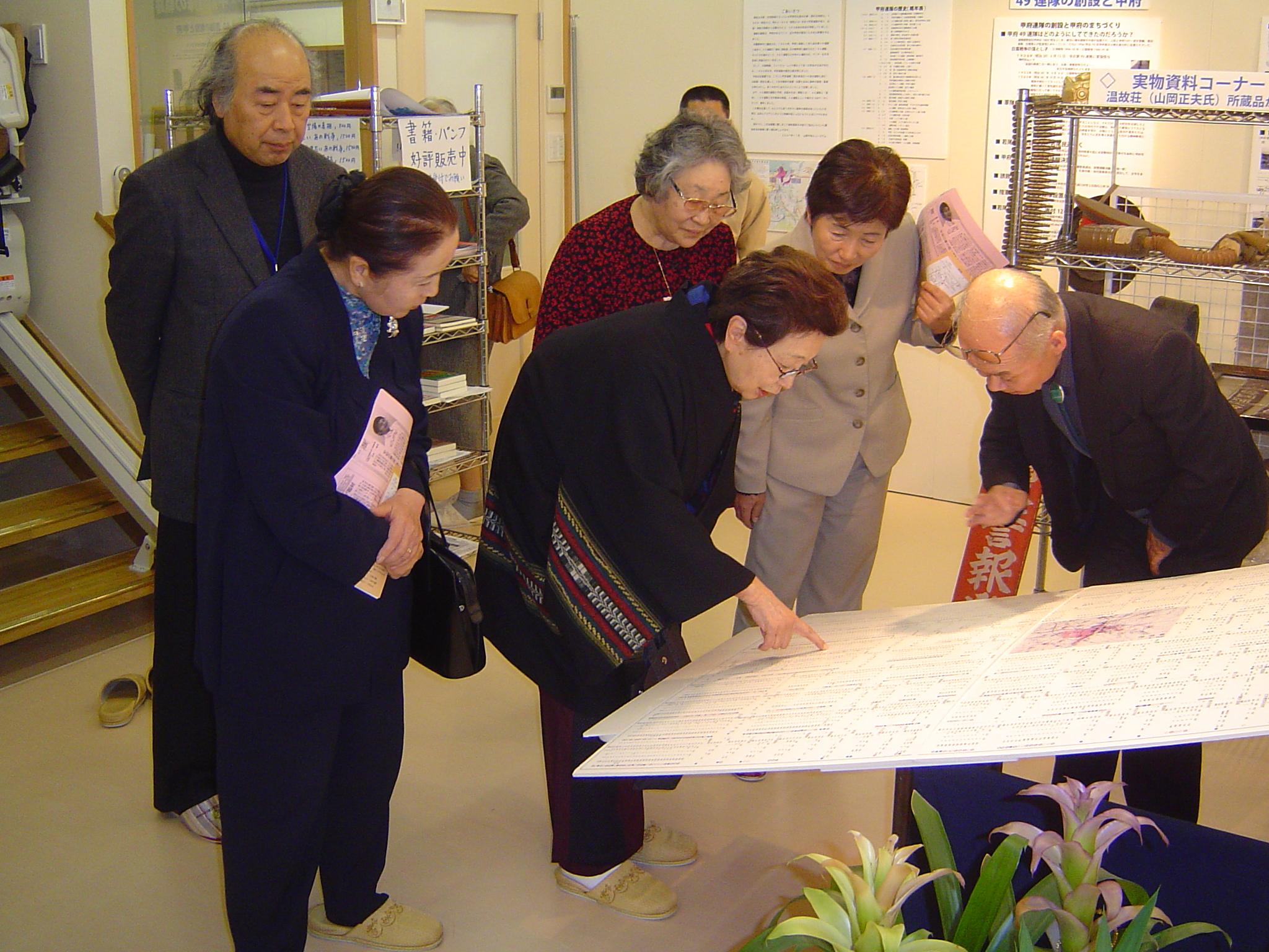 peace071001 平和の港 : 2007年11月 平和の港 2007年11月 2007年1