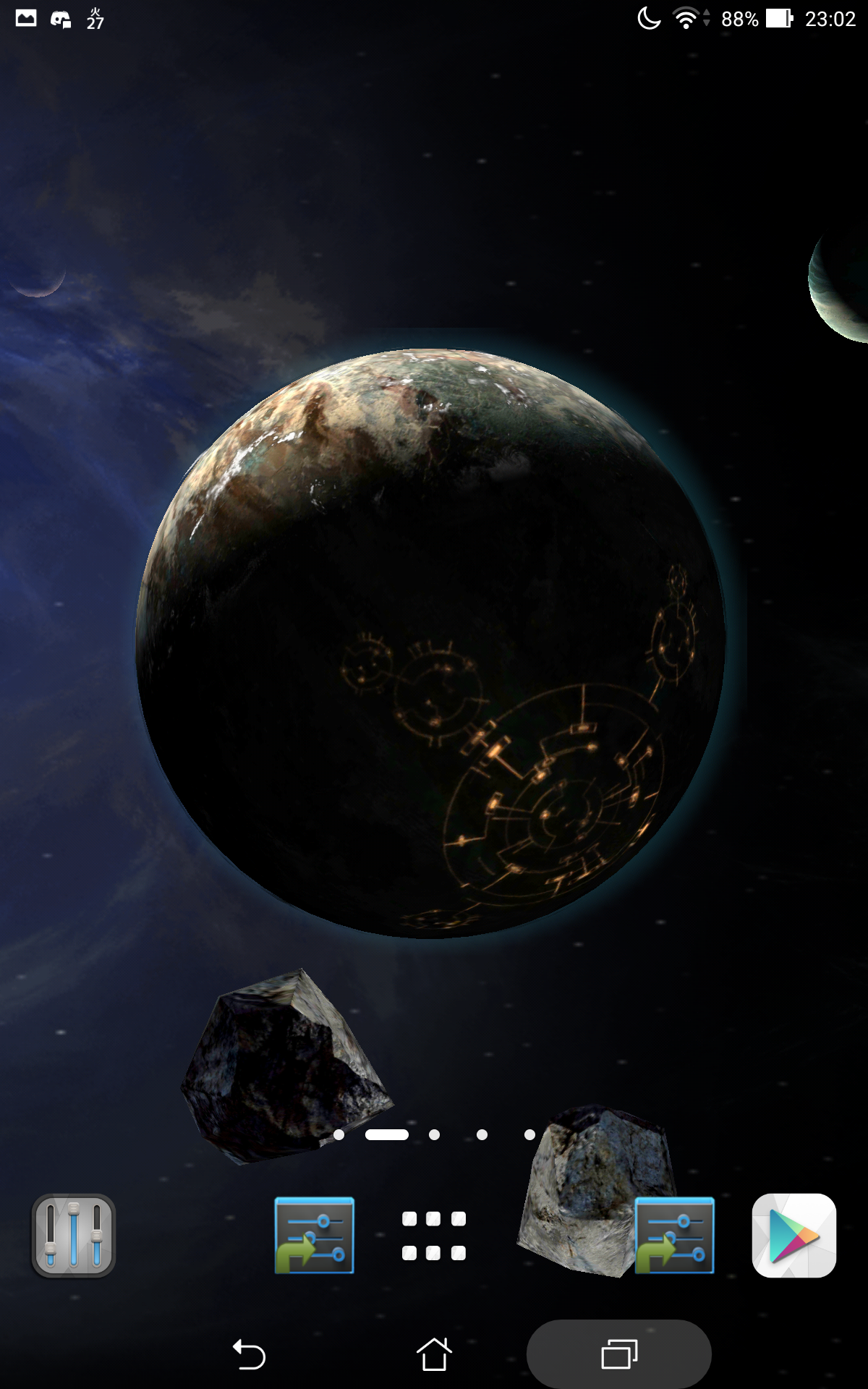 Androidライブ壁紙 Space Symphony 3d Pro Lwp 林檎の国 泥の国