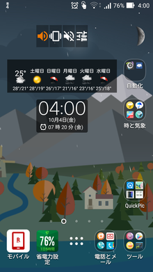 Screenshot_2019-10-04-04-00-55